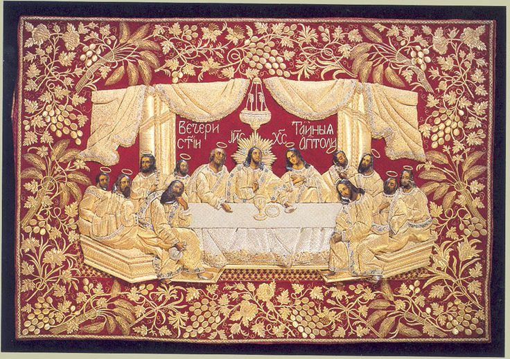 Тайная Вечеря. Плащаница. Россия. Конец XIX века. Бархат, тафта, картон, холст…