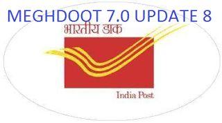 Meghdoot 7.0 update 8  | PO TOOLS