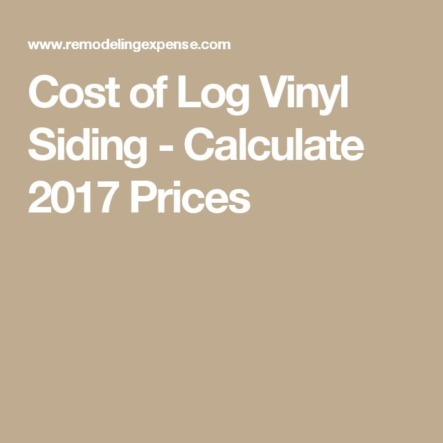 Vinyl siding costs calculate 2017 prices installation for Vinyl siding calculator square footage