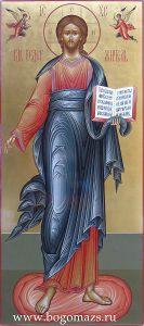 спаситель смоленский иконостас