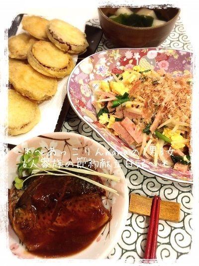132円]サバの味噌煮と もやしチャンプルーの献立 by あっこりんmama ...