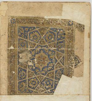 Arts of the Islamic World   Qasida al-burda (Poem of the mantle) by al-Busiri…