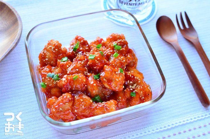 ご飯がすすむ。甘辛ダレのチリチキン #つくおき #常備菜 #冷蔵5日