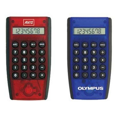 Palm Branded Calculator Min 100 - Express Promo Products - Calculators - HCL-C1341 - Best Value Promotional items including Promotional Merchandise, Printed T shirts, Promotional Mugs, Promotional Clothing and Corporate Gifts from PROMOSXCHAGE - Melbourne, Sydney, Brisbane - Call 1800 PROMOS (776 667)