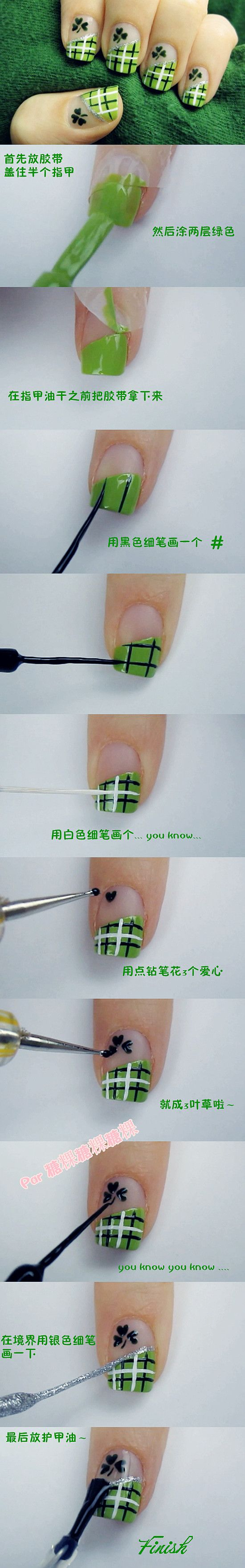 Beauty styling make St. Patrick's Day is every simple nail bar ~ ...
