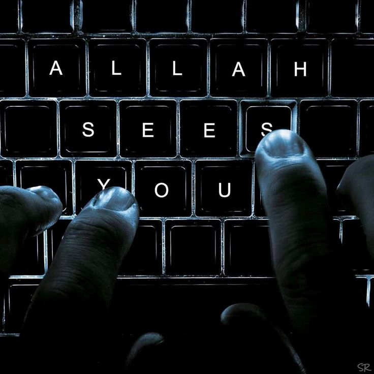 Even in 'incognito' mode, Allah Almighty sees what you are browsing and what you are typing.   #Islam #quotes