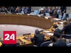 В Совбезе ООН не прошел ни один из двух проектов резолюции по Сирии http://тула-71.рф/новости/26154-v-sovbeze-oon-ne-proshel-ni-odin-iz-dvuh-proektov-rezolyucii-po-sirii.html