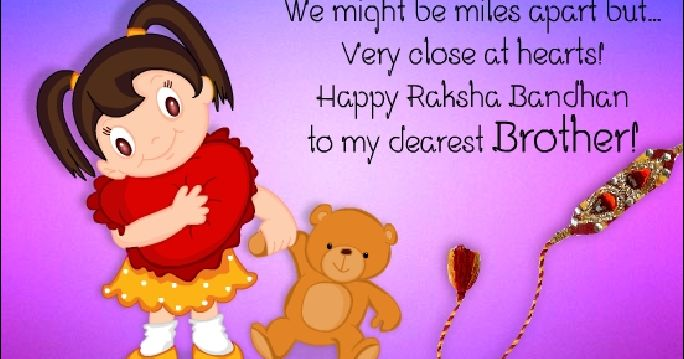 This post is on Happy Raksha Bandhan Greetings For Facebook, Rakhi E Cards and g…