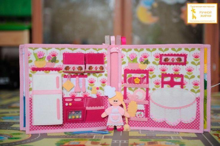 Princess in her kitchen! Adorable gift idea for little girl - felt quiet book by Anastasia.