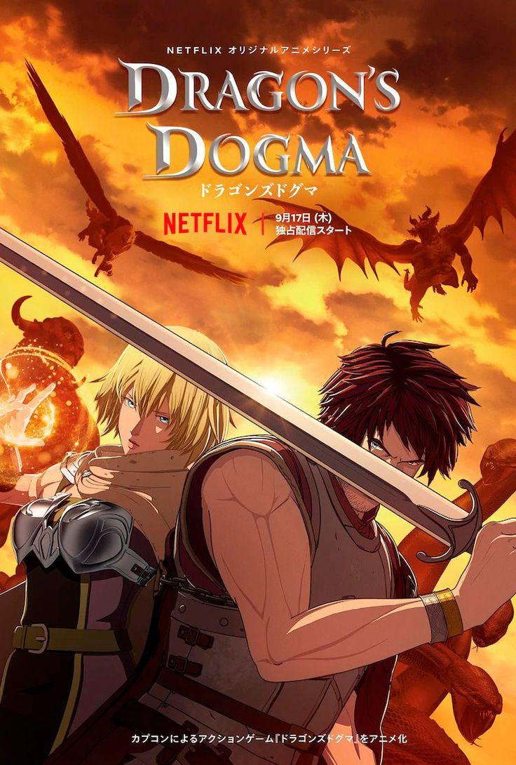 Dragon's Dogma Anime da Netflix ganha trailer! em 2020