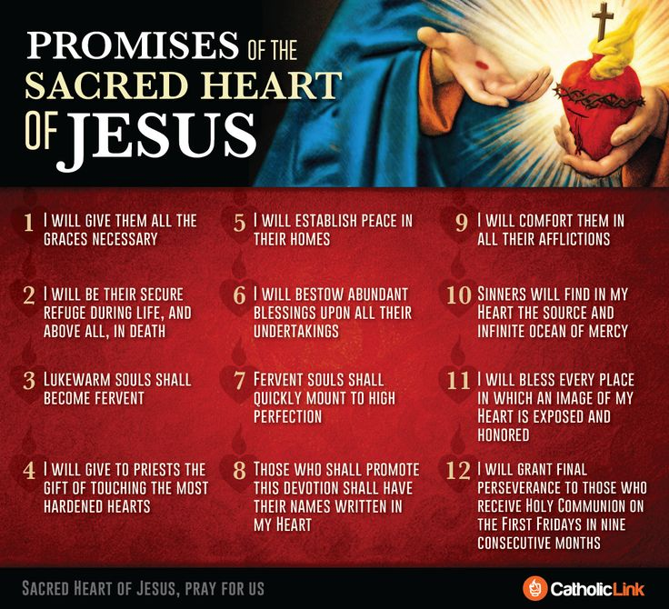 12 Promises from the Sacred Heart of Jesus