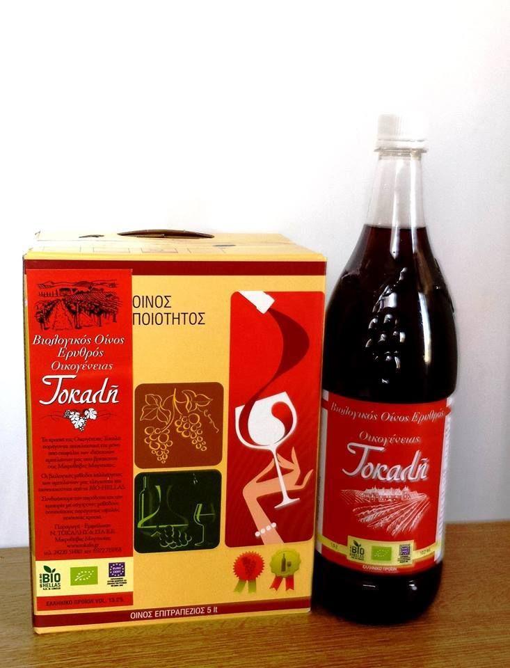 Specials για μεσημέρι της Παρασκεύης - http://www.bacare.gr/?p=1176