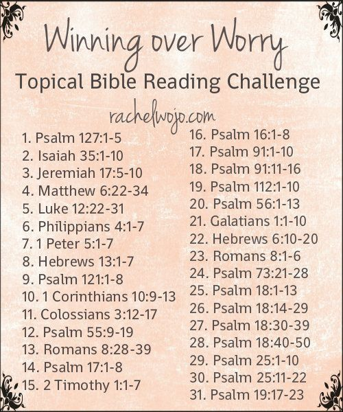 Take one month to see what God says about worry! We're winning over worry through Scripture. Join us? Snapshot the graphic to your smartphone for daily schedule access or print the pdf for two copies. Give one to a friend!