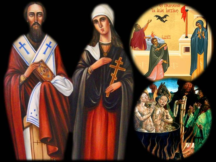 Gloriosos San Cipriano y Santa Justina, servidores y mártiresde Dios nuestro Señor, por el honor de la Santa Cruz de Dios ente vos...