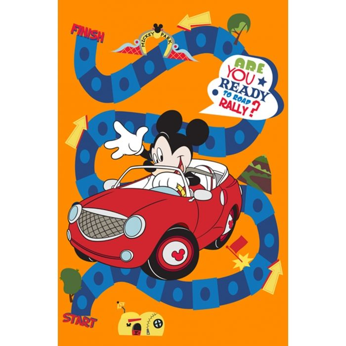 Nylon - Vasilas Home. Mickey Mouse Clubhouse
