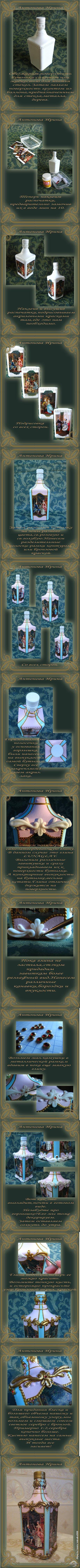 http://dcpg.ru/mclasses/787/