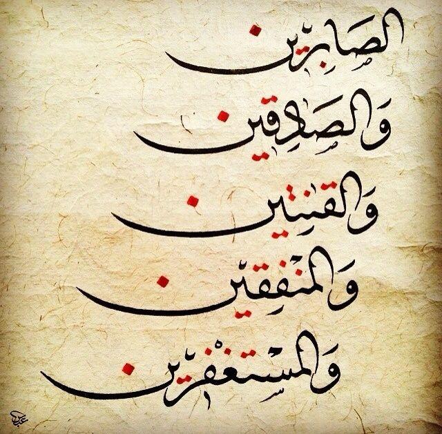 اللهم اجعلنا منهم ،،،،