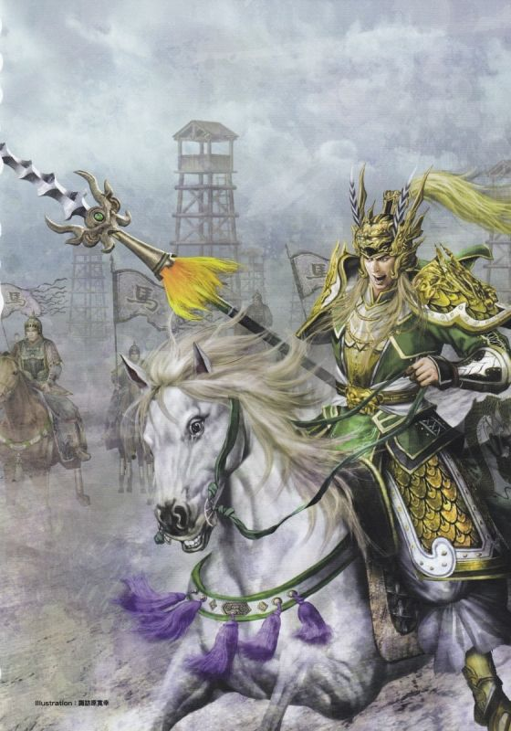 I understand why people wouldn't play the Dynasty Warriors series. It's repetitive, easy and not many opportunities for strategy is in place (not including Empires and Xtreme Legends but you know). However, the concept is foreign, the history is brutal and real, and the variety of playable characters is fab. Following it since the 4th game on the PS2 and keen to get Dynasty Warriors 9 when we own our PS4 :3