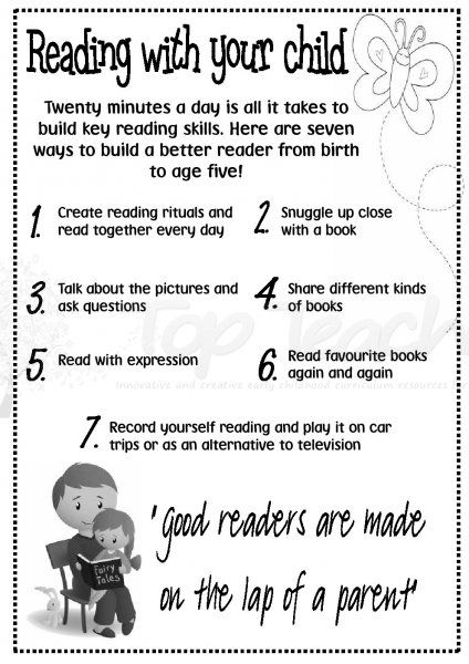 Reading with your child - parent information | Top Teacher - Innovative and creative early childhood curriculum resources for your classroom