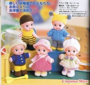 Азиатские журналы по вязанию одежды для кукол - Гардероб для куклы - Страна Мам