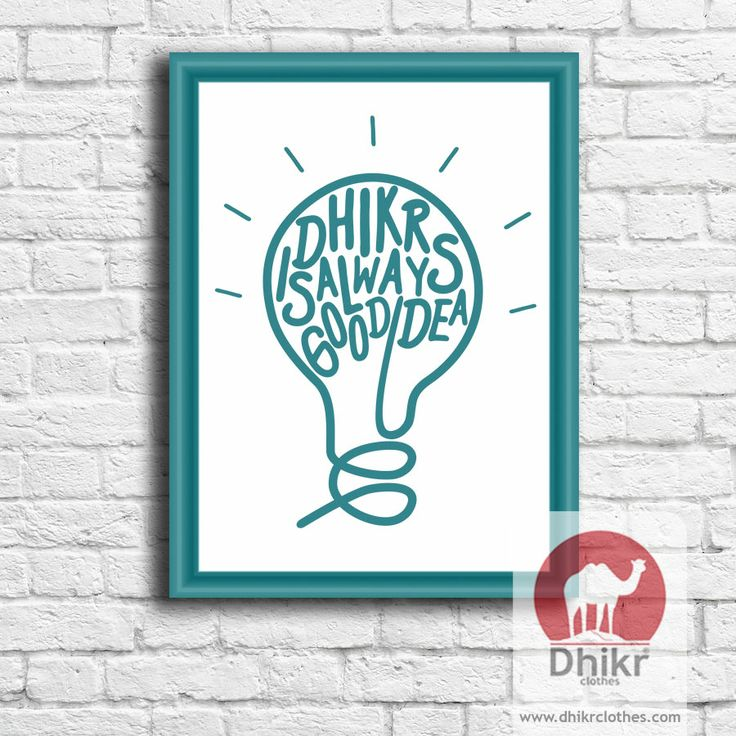 dhikr is good idea