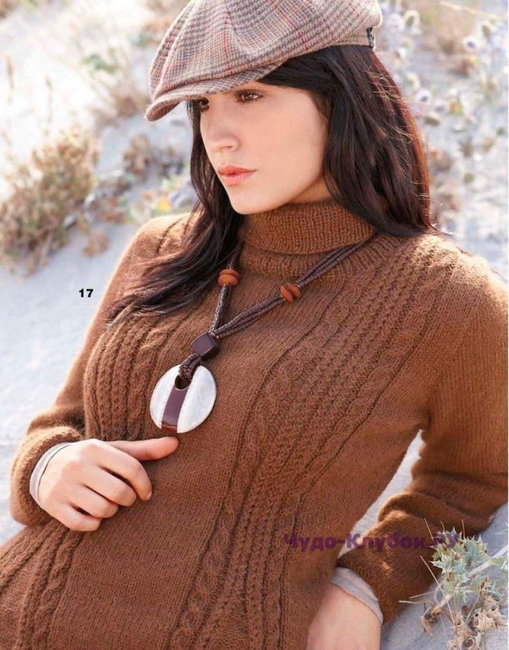 1026 Коричневый свитер