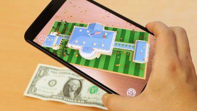 1ドル紙幣の上にホワイトハウスが拡張現実で出現する米政府公式アプリ「1600」 - GIGAZINE