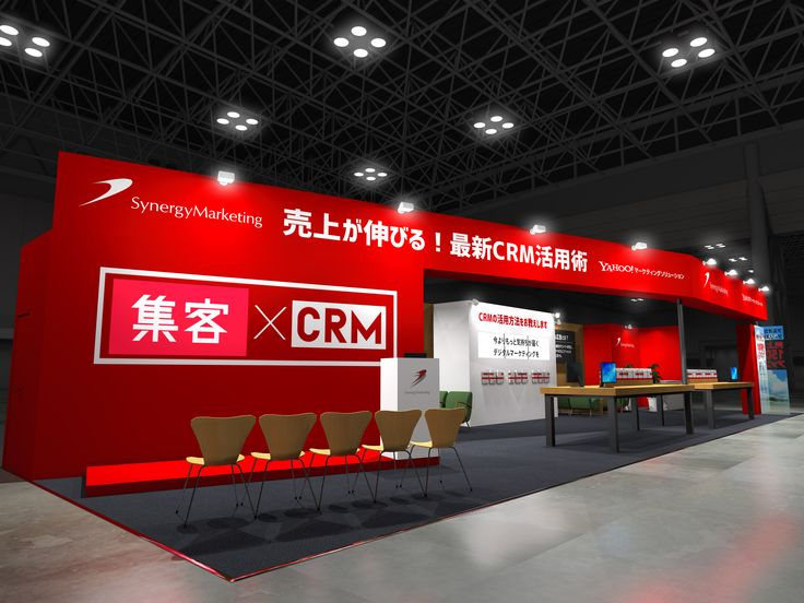 Web&デジタル マーケティング EXPOに出展決定-集客×CRMの多彩な事例を会場にてミニセミナーでご案内- | シナジーマーケティング株式会社