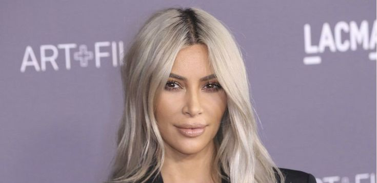 Kim Kardashian Admits To Having A Bizarre Clause In Her Will #kimkardashian