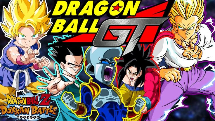 DragonBall Z Dokkan Battle GT Baby Saga Series Stage 2 - 3 Episodes The ...