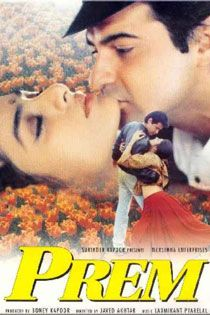 Prem  (1995) Hindi Movie Online in SD - Einthusan Sanjay Kapoor, Tabu Directed by Satish Kaushik Music byLaxmikant-Pyarelal 1995 [U] ENGLISH SUBTITLE