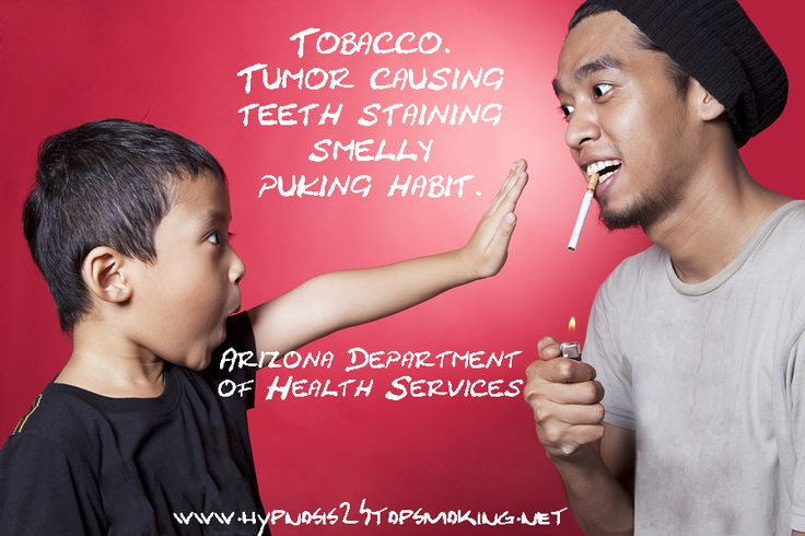 Tobacco. Tumor causing, teeth staining, smelly, puking habit. Stop smoking now. Click here: