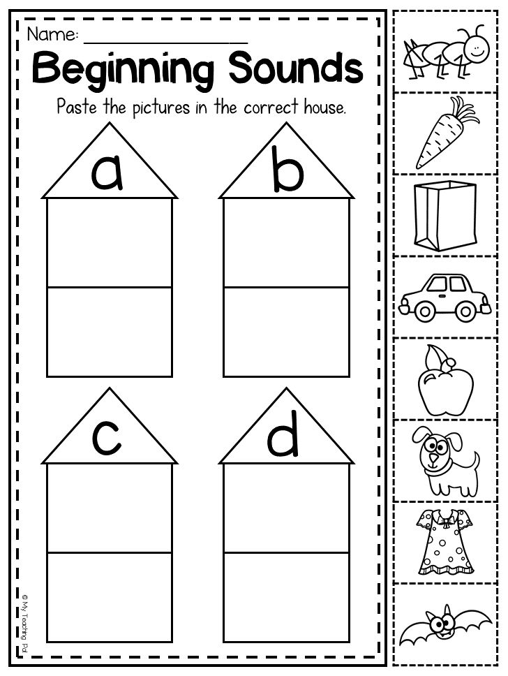 The 25 Best Beginning Sounds Worksheets Ideas On