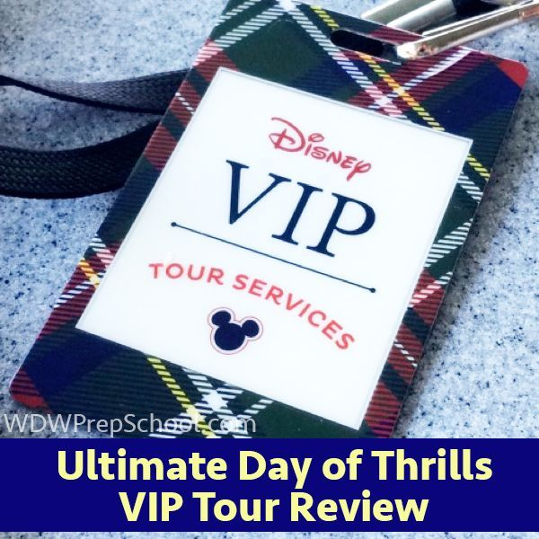 A Review of the Ultimate Day of Thrills VIP Tour
