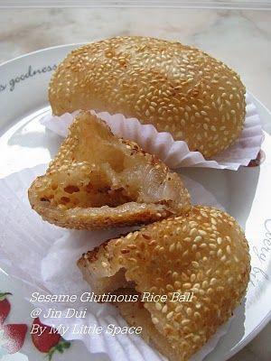 Sesame Glutinous Rice Ball