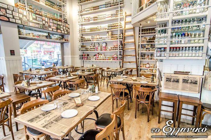 """Γύρω από το τραπέζι με καλή παρέα και μεζέδες, είναι ο ομορφότερος τρόπος που ενώνει τους ανθρώπους ανά τον κόσμο. Γιατί τελικά οι ελληνικοί μεζέδες με λίγο ουζάκι, είναι η καλύτερη αφορμή για να έρθουμε κοντά. Αν απολαμβάνετε και εσείς την καλή παρέα τότε σίγουρα το """"Το Ελληνικό"""" είναι το κατάλληλο μέρος για εσάς!  #τοελληνικό #ουζομεζεδοπωλείον #Θεσσαλονίκη #Γλυφάδα"""