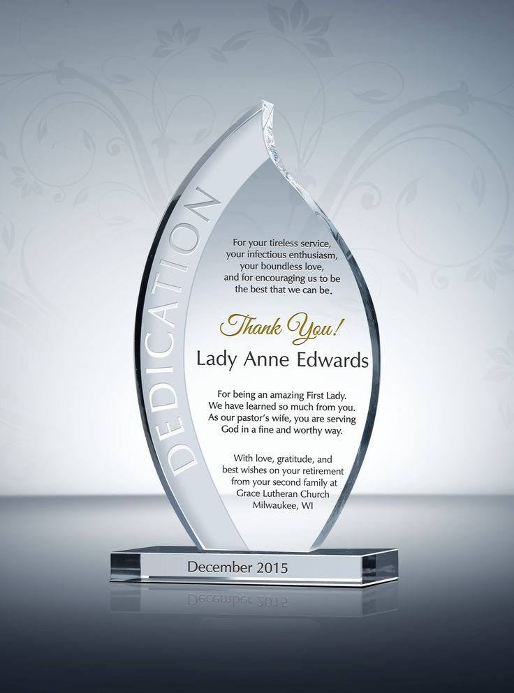 pastor wife recognition plaque