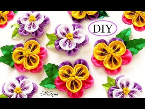 DIY Pansies / Анютины глазки из атласной ленты, МК / DIY Kanzashi flowers - YouTube
