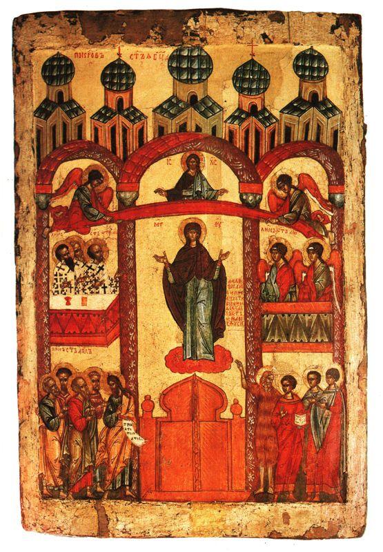 XV-начало XVI в. Покров.
