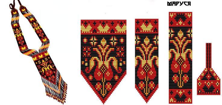 бисеринка схеми ГЕРДАН и ЖГУТОВ | VK