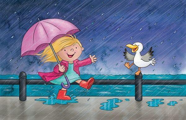 Открытка плохая погода ветер