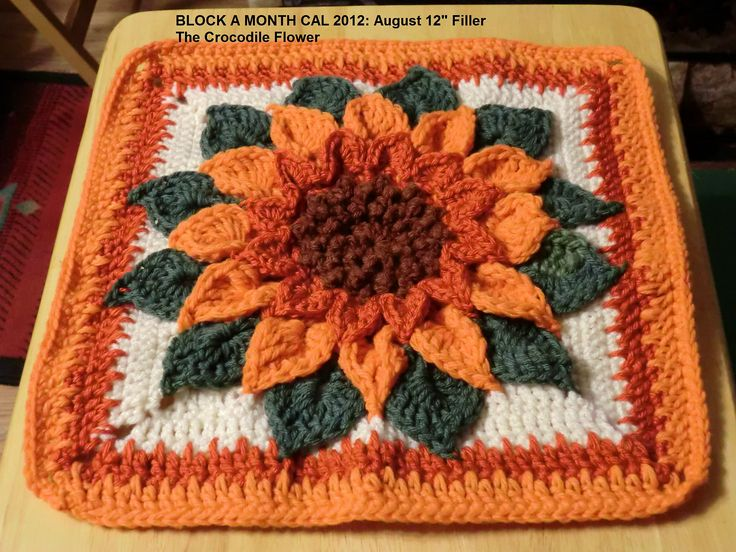 "Ravelry: Berniece's Block A Month CAL 2012: August 12"" Filler"