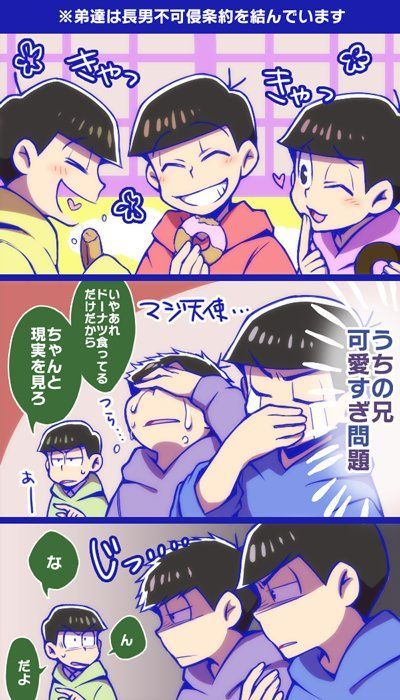 Lol my god kara and ichi stare at choro for not react wih them.