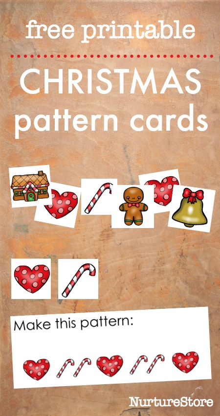 Free printable pattern cards, printable Christmas matching activity