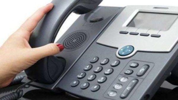الاستعلام عن فاتورة النت برقم التليفون تي داتا Office Phone Phone Landline Phone