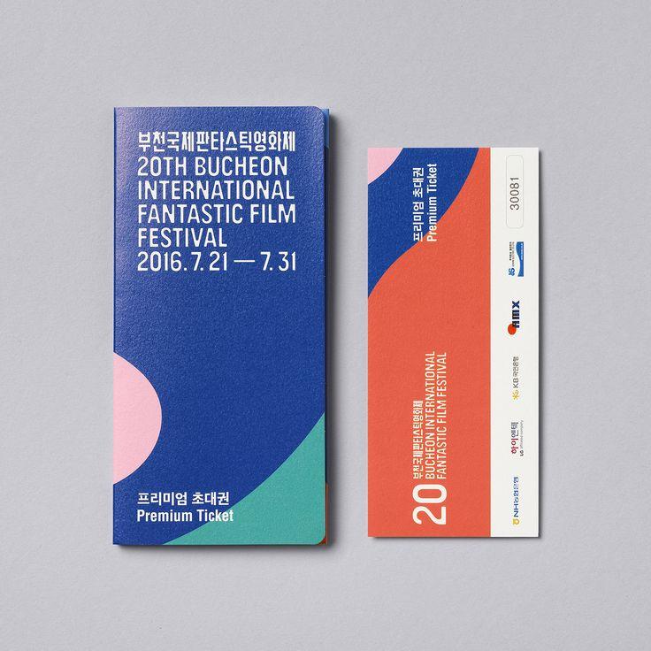 Brand identity and tickets by Studio fnt for 20th Bucheon International Fantastic Film Festival, South Korea