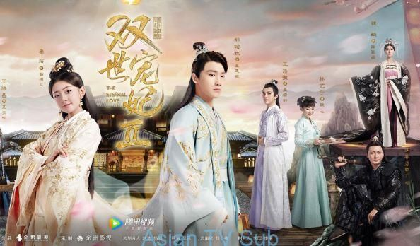 The Eternal Love 2 Episode 19 Eng Sub (2018) Korea Drama
