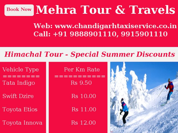 Hurry Up!! Summer Discount !! Visit: http://www.chandigarhtaxiservice.co.in/ #Tours #travel #Chandigarh #Manali #Dharamshala #Himachalpradesh