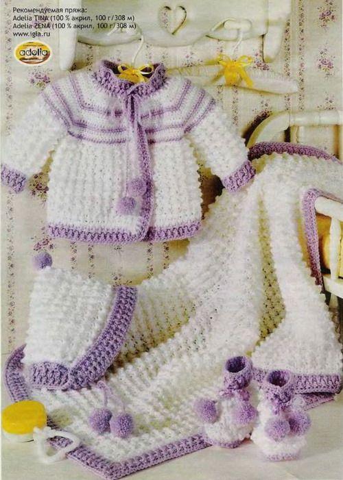 Purple and White Baby Set