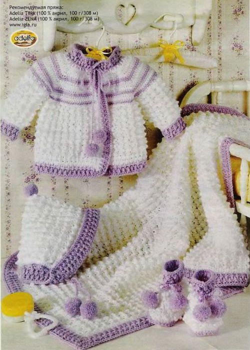 Purple and White Baby Set free crochet graph pattern ...